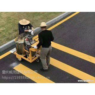 重庆武隆热熔划线,重庆武隆停车位划线