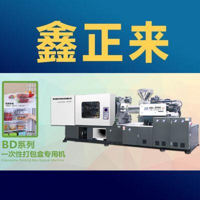 一次性快餐盒设备生产厂家