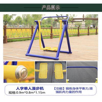 双人漫步机市面上价格是多少 衡阳石鼓公园健身路径不同颜色定做规格安装