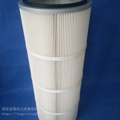 32100日本东丽覆膜除尘滤芯 滤筒 隆信定制