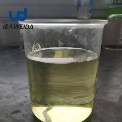 石化 电镀厂 有色金属加工厂 电池制造厂 采矿等废水处理用有机硫
