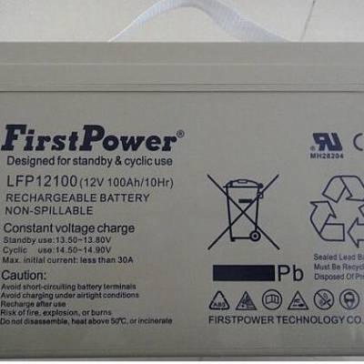 一电蓄电池LFP1280深圳一电蓄电池12V80AH