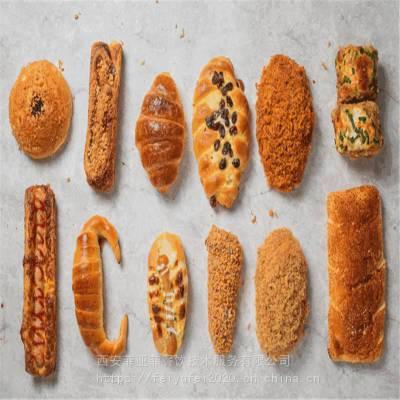 学烘焙做法 西安复合式面包烘焙开店培训班