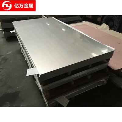 供应440C进口优质不锈钢 440C不锈钢板可零切可定制
