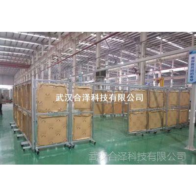 工业铝型材.设备框架,流水线生产线,操作台,围栏等