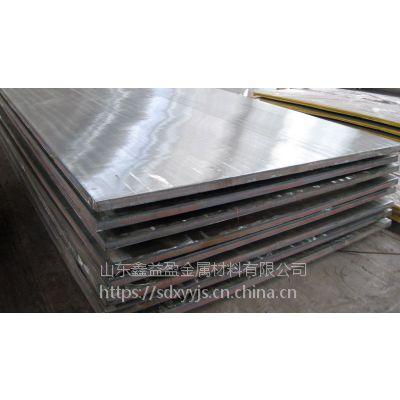 销售SS400日标钢板 开平热轧薄板现货