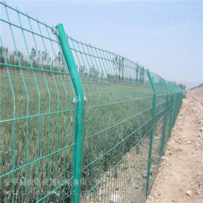 安平围栏厂家 直销 双边丝围栏 养殖围栏网 果园隔离网