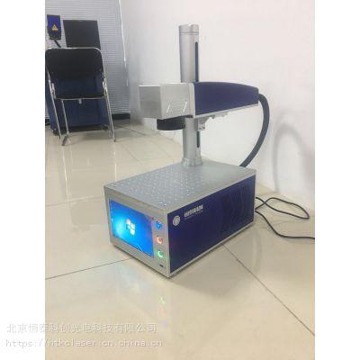 产品日期激光打码机,产品批号激光打码机,产品生产日期激光打码机