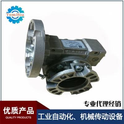 25W减速电机-腾骉-广西减速电机