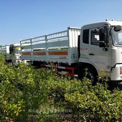 1吨易燃固体运输车、1吨爆破器材运输车、爆破器材运输车促销价格、产地货源
