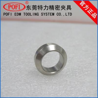 拉钉环|定位夹具|EROWA夹具|电极夹具|精密夹具|EDM夹具|CNC夹具