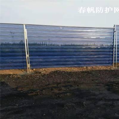 港口码头用挡风抑尘墙 灰色防风抑尘网 高强度挡风墙