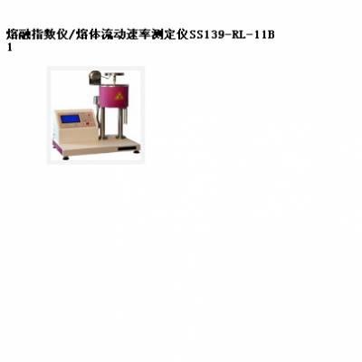 中西熔融指数仪/熔体流动速率测定仪 型号:SS139-RL-11B1 库号:M402926