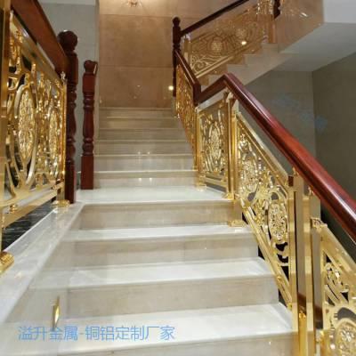 漳州雕花铜楼梯扶手生产厂家