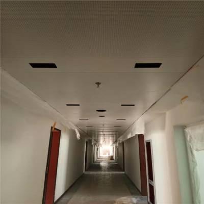 福建武夷新区白色穿孔铝单板吊顶-安装完工,效果图如下