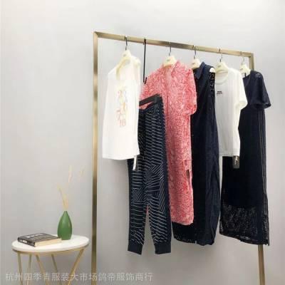 阿莱贝琳杭州四季青批发市场韩版品牌女装加盟女装惠之良品牌折扣清仓微商货源