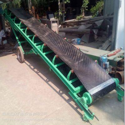 大倾角式皮带输送机 爬坡式皮带输送机价格