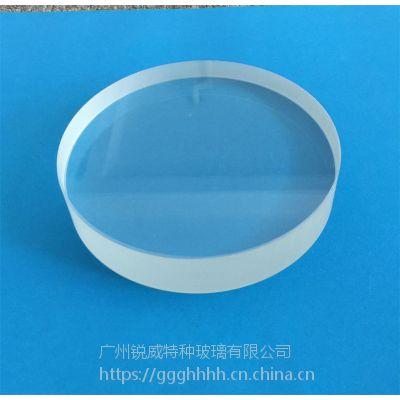 供应高温玻璃视镜、锅炉玻璃、高温法兰视镜、波峰焊玻璃