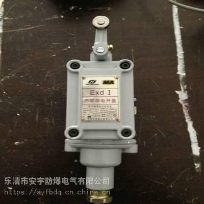 矿用隔爆型行程开关KBXC-5/127-1