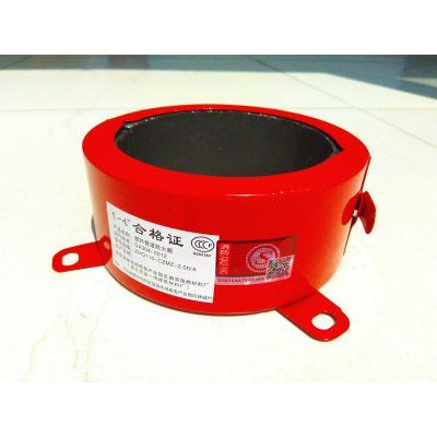 供应北京金一鸣牌(ZHQ110-CZMZ-2.00/A)塑料管道阻火圈厂价低价销售消防包验收