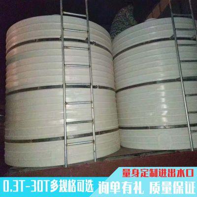 安陆塑料搅拌桶 1吨搅拌桶批发 化工塑料桶价格