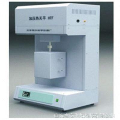 HDF系列热重分析仪 加压热天平