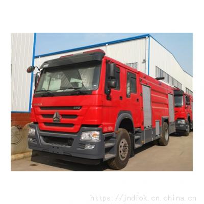 重汽豪沃8吨泡沫消防车生产厂家