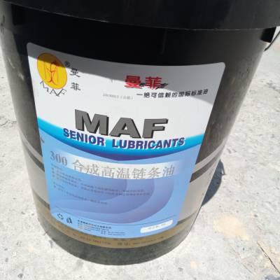 合成高温链条润滑油 抗磨损 耐老化高负荷