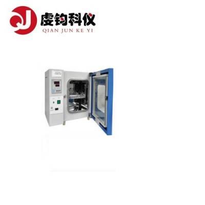 【上海虔钧】DHG-9050A鼓风干燥箱生产厂家供工矿企业、化验室、科研单位等