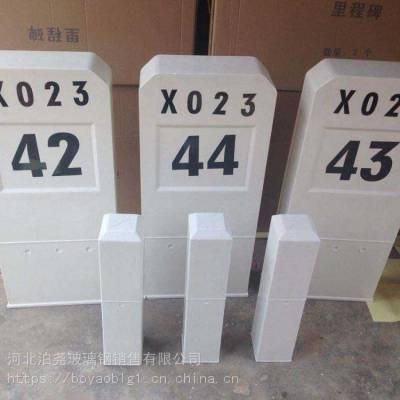 内江标志桩的价格新闻 百米桩数字价格