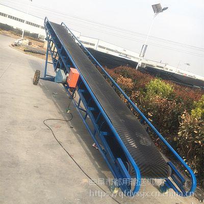 移动式U型带式输送机 800宽水泥熟料输送机 粮食传送皮带机价格