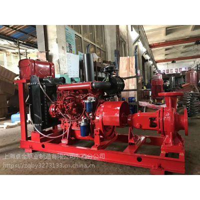 卓全室内消火栓泵XBD5.0/40G-GDL喷淋泵厂家直销