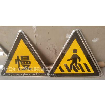 兰州标志牌制作指路牌生产指示牌加工厂