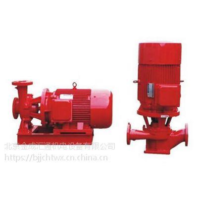【消防泵厂家】3CF消防泵最新验收标准