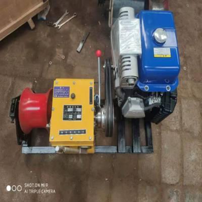 3T机动绞磨机5吨柴油手扶绞磨电动绞磨机本田汽油3吨8吨雅马哈