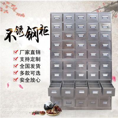 成都欧米格金属不锈钢中药柜经济型中药柜800-1可定制201/304厂家直销匠心之作