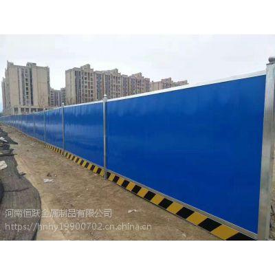 市政彩钢板新型围挡 道路施工临时铁皮围挡 加厚PVC围挡基坑防护栏现货