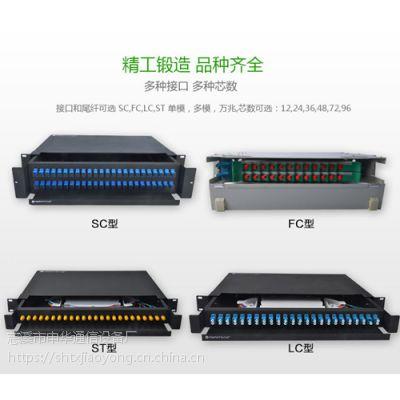 多种接口多种芯数光缆终端盒产品咨询