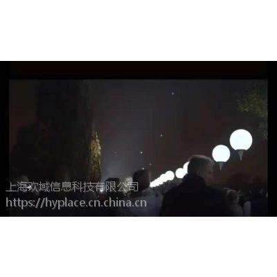升空气球互动装置定制出租