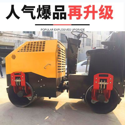 品质不降订单不断1.5吨座驾式压路机 震动压实机 振动压土机