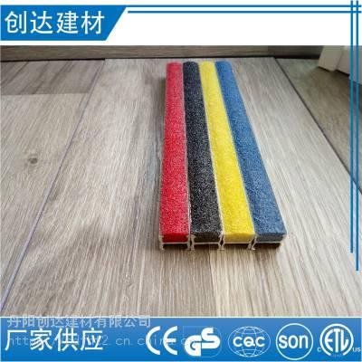 上海高强度金刚砂防滑条规格