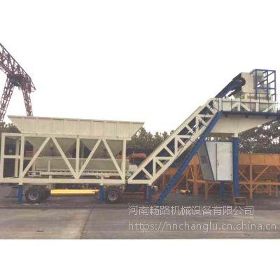 供应YHZS25移动式混凝土搅拌站