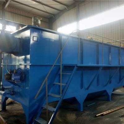 塑料再生污水处理设备-污水处理设备-山东蓓德机械(查看)