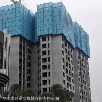 广西冲孔全钢爬架网,广西外墙集成爬架厂家 ,中建建科全钢爬架