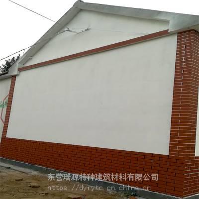 河北彩沙软瓷砖 软石 柔性饰面砖 仿古砖 红色软瓷砖 劈开砖 不返碱泛黄耐久25年以上