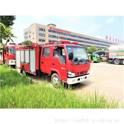 130马力五十铃2吨水罐消防车