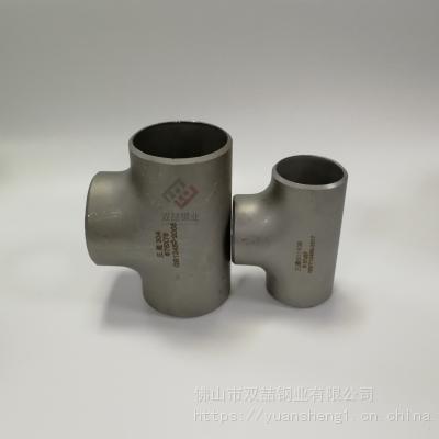 304工业面三通 不锈钢无缝三通 等径304不锈钢三通DN65