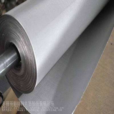 不锈钢过滤网厂家不锈钢丝过滤网