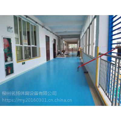 PVC防滑运动地板 游泳馆PVC防滑地板 名扬
