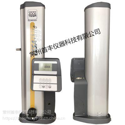 原装瑞士TESA一维400mm测高仪00730043